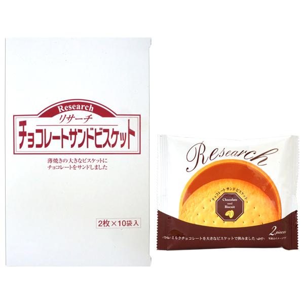 150円 マエダ チョコレートサンドビスケット [1箱 10個入]