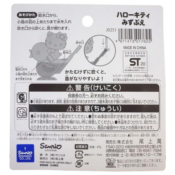 No.100 クレヨンしんちゃん みずぶえ[1箱 12個入]