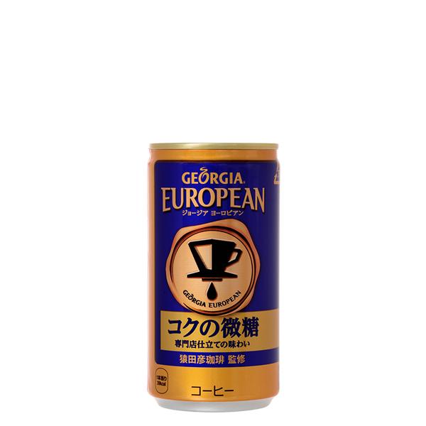 【2ケースセット】ジョージアヨーロピアンコクの微糖 185g缶×60本