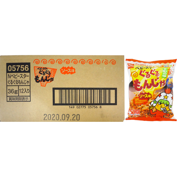 100円 おやつ ベビースターぐるぐるもんじゃ ソース味 [1箱 12個入]