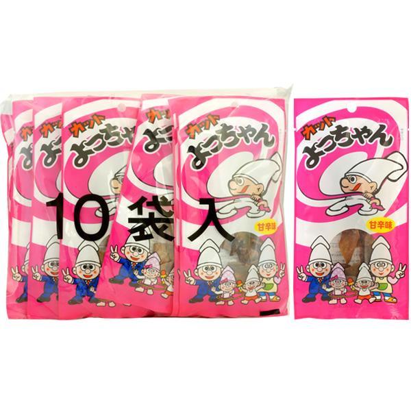 100円 よっちゃん 20g カットよっちゃん 甘辛味 [1袋 10個入]