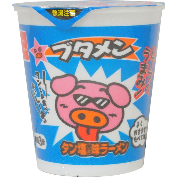80円 おやつカンパニー ブタメン タン塩 [1箱 15個入]