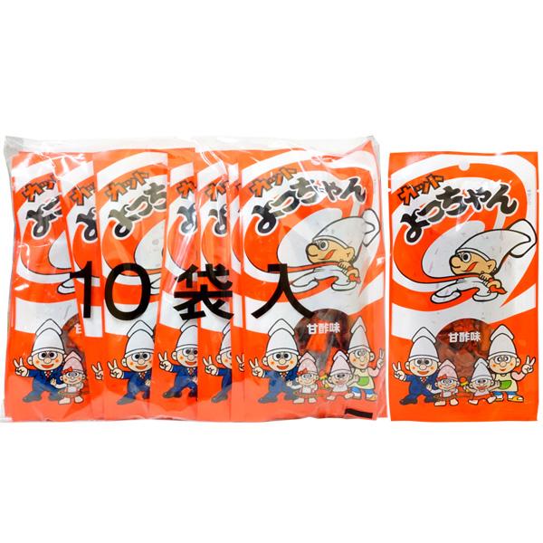 100円 よっちゃん 25g カットよっちゃん 甘酢味 [1袋 10個入]