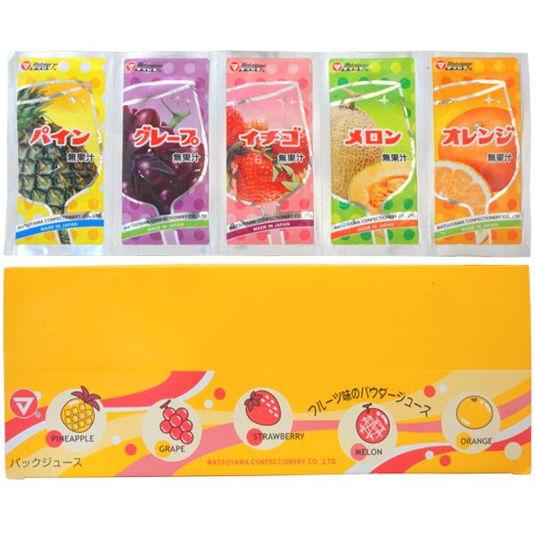 20円 マツヤマ パックジュース [1箱 50個入]