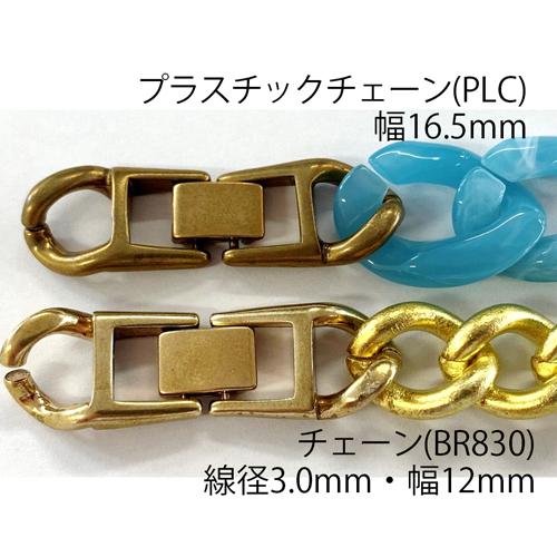 喜平チェーン用中留め金具/PH-SET/全長約40mm/1セット