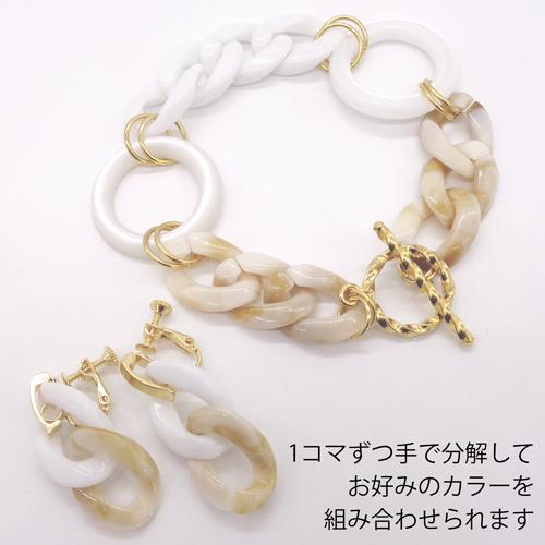 プラスチックチェーン/PLC-19/ホワイト/20cm(16コマ)