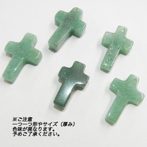 半貴石十字架(ヒートン付)/アベンチュリン+HTM3/約20mmx14mm/1セット