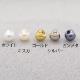 スズマルパール/PBR/6〜16mm/キスカ/小袋