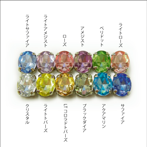 台座付アクリルダイヤパーツ(楕円)/P4100/8*10/カラー/5個