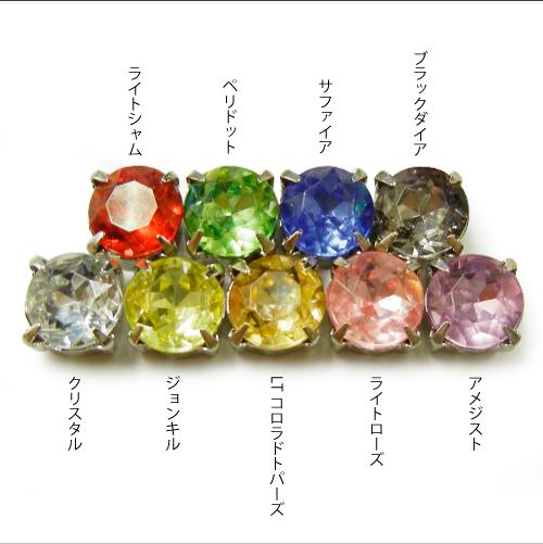 台座付アクリルダイヤパーツ(丸)/P1028/SS20/カラー/5個