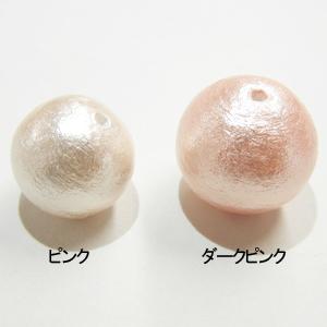 【売切特価】コットンパール/通し穴/ダークピンク/中袋