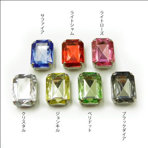 台座付アクリルダイヤパーツ(四角)/P4600/25*18/カラー/2個