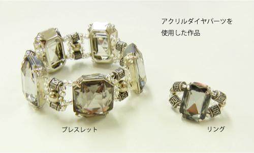 台座付アクリルダイヤパーツ(シズク)/P4320/18X13/カラー/3個
