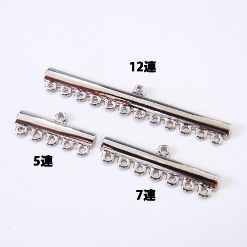 キャスト製連バー/12連/SHCT1909/2個