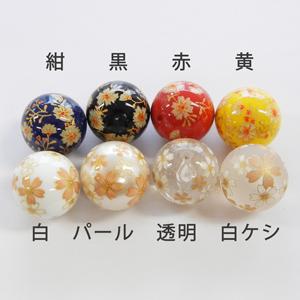 転写玉/花柄-桜/TB-43(通し穴)/2個