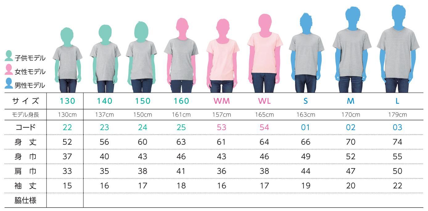 【30%OFF】Learning World地球ロゴ Tシャツ 【大人サイズ】L