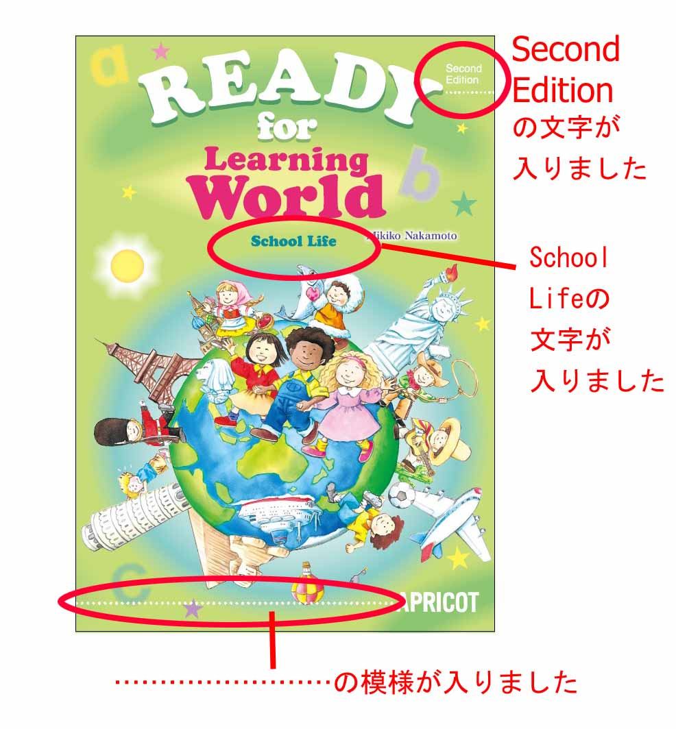 READY for Learning World   (2nd Edition) テキスト