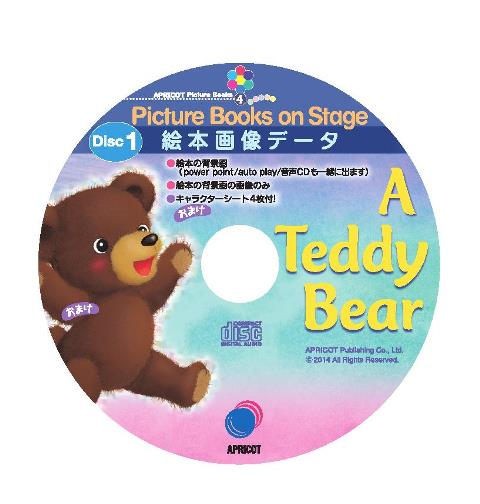 """Picture Books on Stage """" A Teddy Bear"""""""