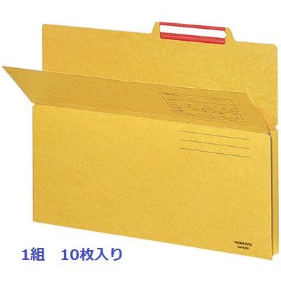 教具収納フォルダー(10枚入)