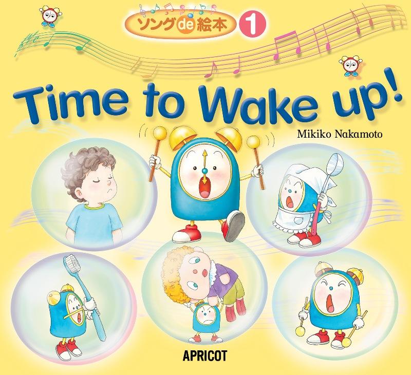 ソングde絵本 Vol.1 Time to Wake Up(時間・動詞句)