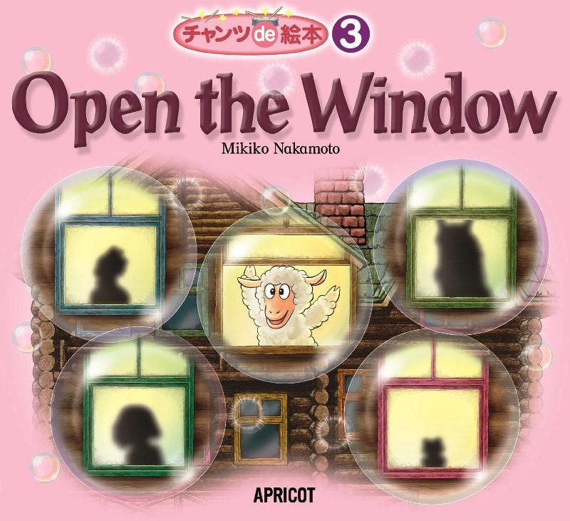 チャンツde絵本 Vol.3  Open the Window(動物・鳴き声・Who is there?)