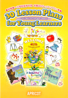 30 Lesson Plans for Young Learners YELLOW対応