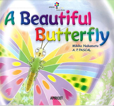 【新価格】Vol.2 A Beautiful Butterfly(色・果物)