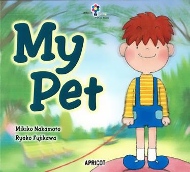 Vol.7 My Pet(動物・形容詞)
