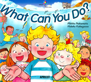 【新価格】Vol.9 What Can You Do?(助動詞can)