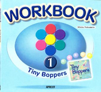絵本ワークブック 1 Tiny Boppers