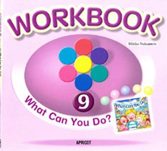 【新価格】絵本ワークブック 9 What Can You Do?