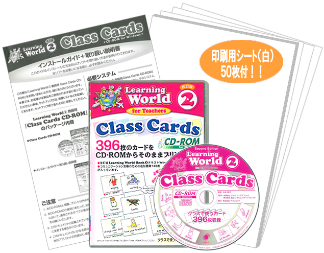 Learning World 2 (2nd) Class Cards CD-ROM