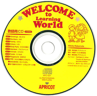 【新価格】WELCOME to Learning World YELLOW BOOK CD付指導書