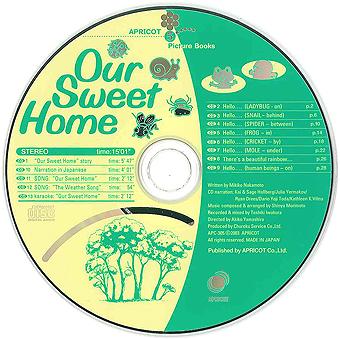 Vol.5 Our Sweet Home(前置詞・天気・四季)