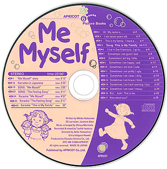 Vol.6 Me Myself(自己紹介・家族・形容詞)
