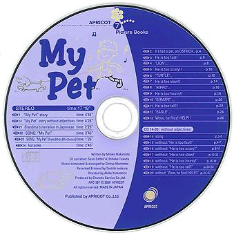 【新価格】Vol.7 My Pet(動物・形容詞)