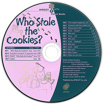 【新価格】Vol.8 Who Stole The Cookies?(動物・疑問詞who)