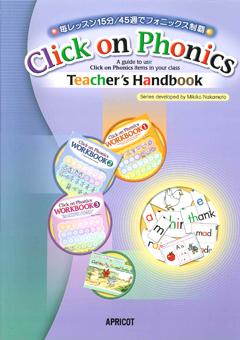 【新価格】Click on Phonics TEACHER'S HANDBOOK