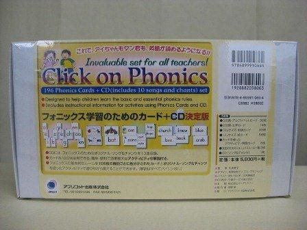 Click on Phonics Cards & CD Set