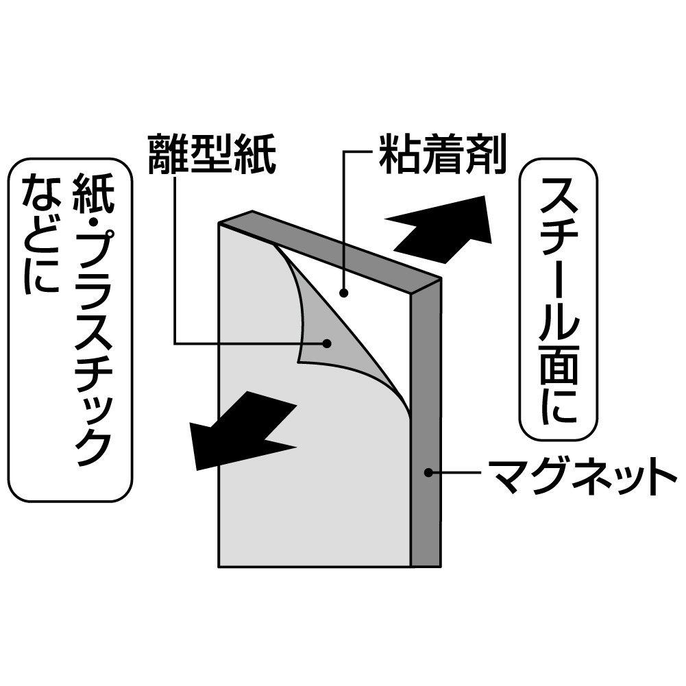 マグネットシート(5枚入)