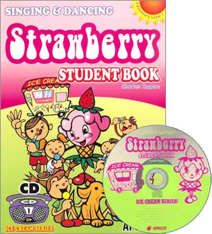【新価格】Strawberry テキスト&準拠CD