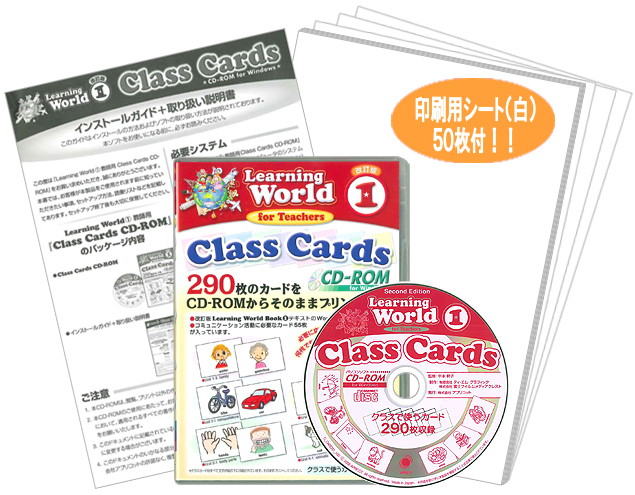 Learning World 1 (2nd) Class Cards CD-ROM