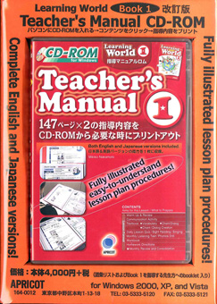 Learning World 1 (2nd) Teacher's Pack