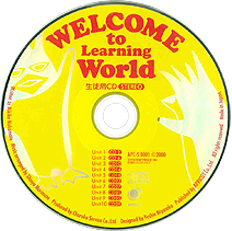 WELCOME to Learning World YELLOW BOOK 生徒用CD