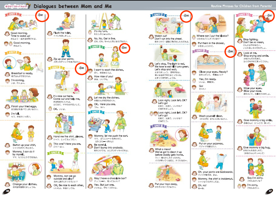 ★WELCOME to Learning World PINK BOOK (2nd Edition)テキスト