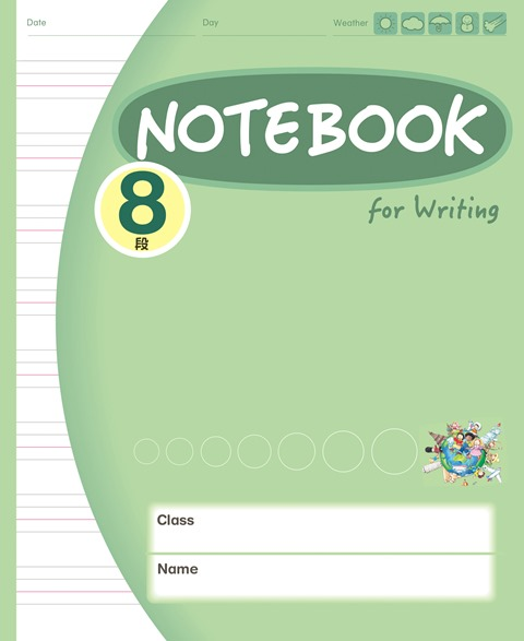 NOTEBOOK 8 (Green)