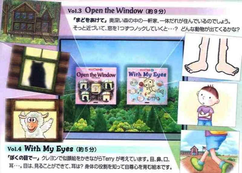 DVD付 チャンツde絵本 Vol.3&Vol.4 セット