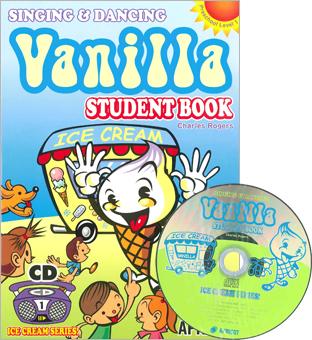 【新価格】Vanilla テキスト&準拠CD