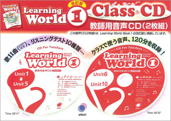 Learning World 1 (2nd) Teacher's Pack