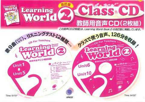 Learning World 2 (2nd) Teacher's Pack